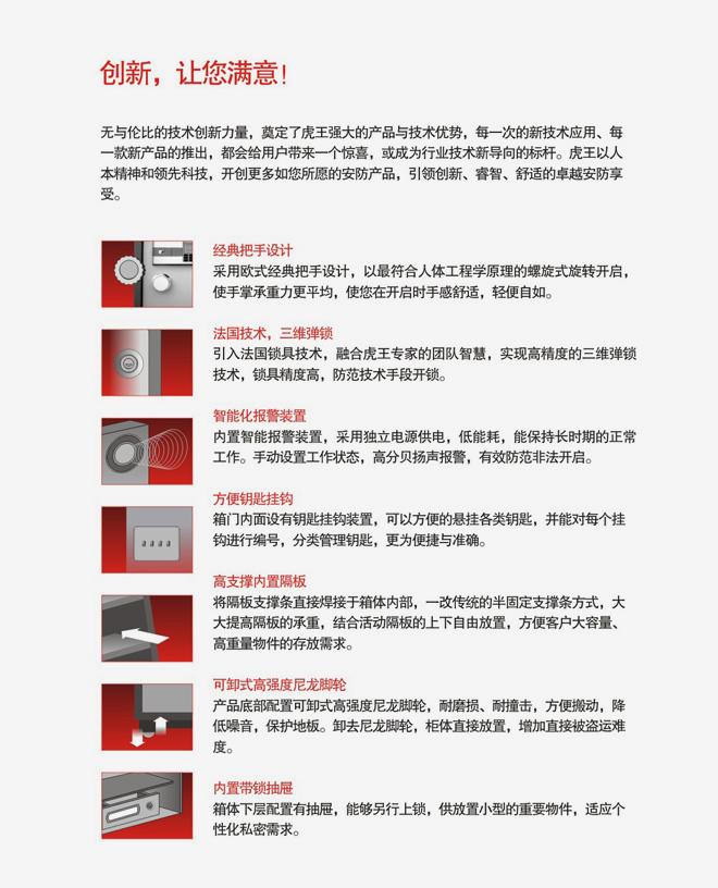 产品介绍 (3).jpg