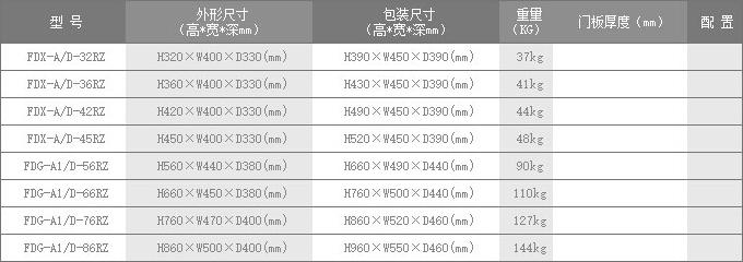 产品参数 (1).jpg