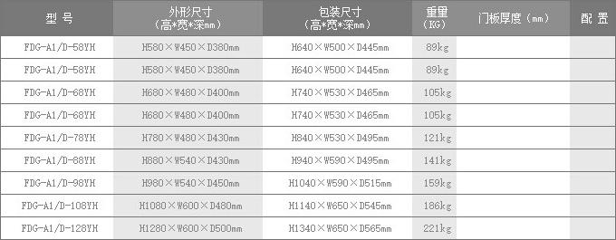 产品参数 (2).jpg