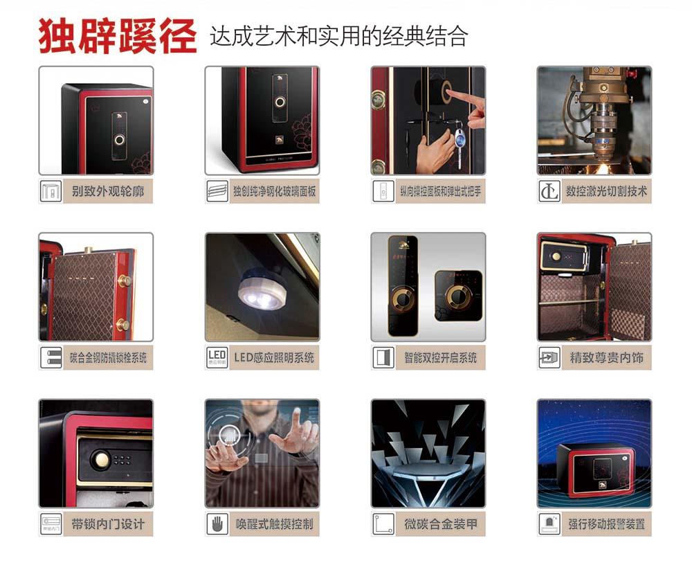产品介绍 (2).jpg