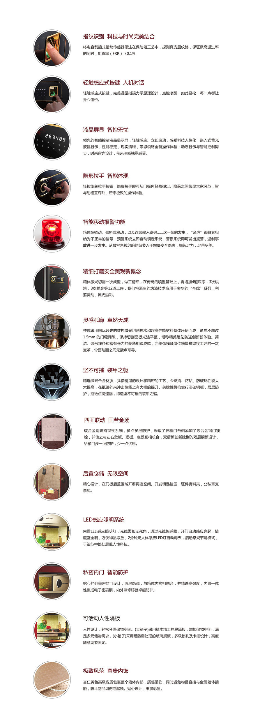产品介绍 (4).jpg