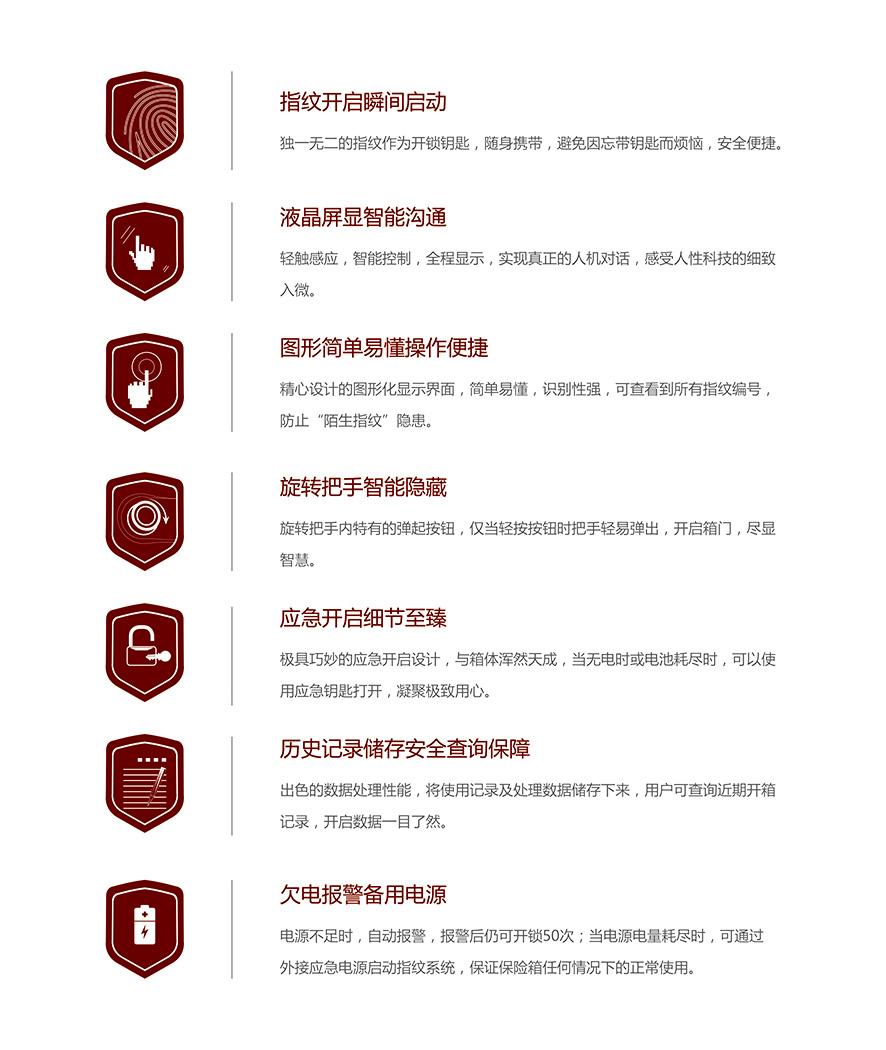 产品介绍 (5).jpg